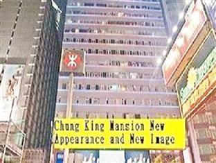 Canadian Hostel Hong Kong - Main Building