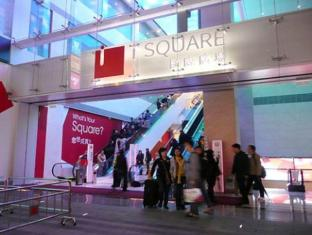 Canadian Hostel Hong Kong - iSquare Shopping Mall