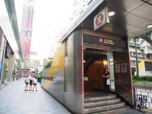 Canadian Hostel Hong Kong - MTR exit
