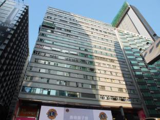 Canadian Hostel Hong Kong - Entrance