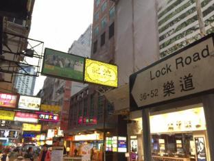Canadian Hostel Hong Kong - Surroundings