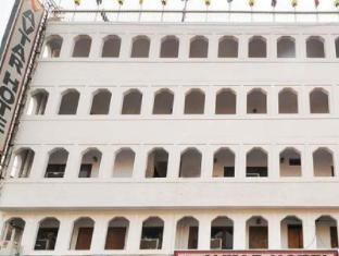 Hotel Avtar