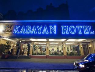 Kabayan Hotel Pasay Manila