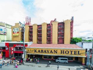 Kabayan Hotel Pasay Manila - Exterior