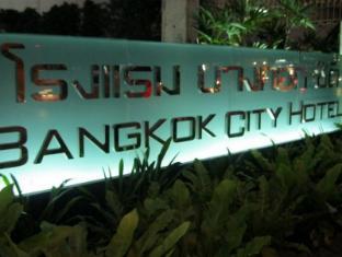 Bangkok City Hotel Bangkok - Exterior