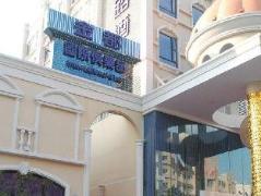Dayhello Hotel (Bao An Branch) | Hotel in Shenzhen