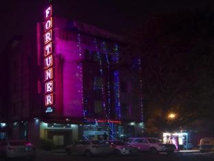 Hotel Fortuner