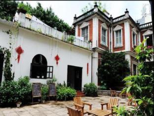 Xiamen Yoga Village Hotel
