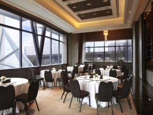 The Okura Prestige Bangkok Bangkok - Sora Room