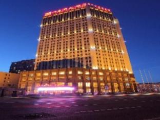 Inner Mongolia XingTai Phoenix Hotel