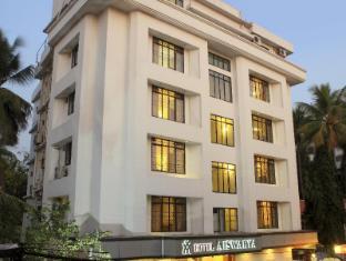 Hotel Aiswarya
