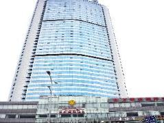 Shandong Grand Tower Hotel | Hotel in Jinan