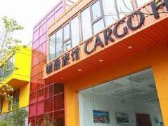 Cargo Hostel | Hotel in Shenzhen