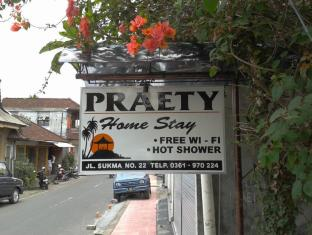 Praety Home Stay Бали - Вход