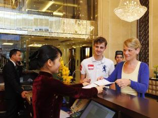 Golden Silk Boutique Hotel Hanoi - Reception