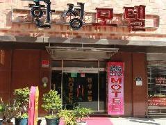 Hansung Motel