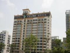 City Inn (Jihua Road Foshan) | Hotel in Foshan
