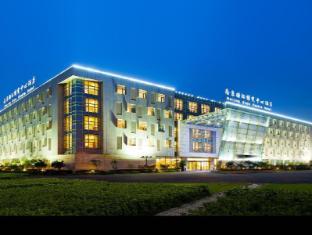 Nanjing Expo Hotel Nanjing