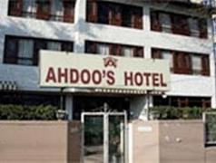 Hotel in India | Hotel Ahdoos
