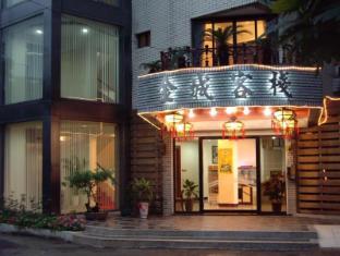 /king-town-hotel/hotel/yilan-tw.html?asq=5VS4rPxIcpCoBEKGzfKvtBRhyPmehrph%2bgkt1T159fjNrXDlbKdjXCz25qsfVmYT