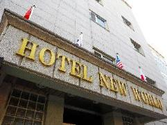 New World Hotel | South Korea Budget Hotels