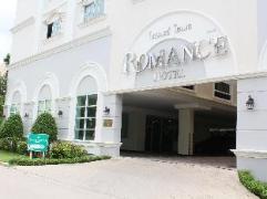 Romance Bangna Hotel | Thailand Budget Hotels
