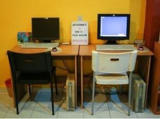 Matahari Lodge Kuala Lumpur - Internet Station