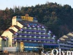 Pyeongchang Olympia Hotel & Resort | South Korea Hotels Cheap