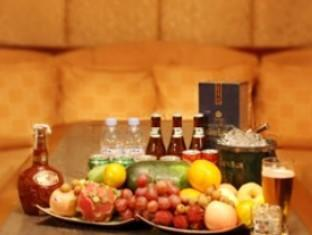 โรงแรมรีกัล พนมเปญ - สิ่งอำนวยความสะดวกเพื่อการสันทนาการ