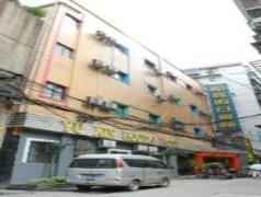 Yuxin Holiday Hengyang Changsheng Hotel - China
