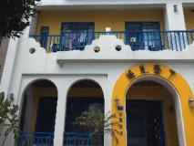 Meet Kenting B&B: exterior