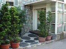 Hau Shuang Hotel: entrance