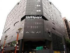Amba Taipei Ximending | Taiwan Budget Hotels