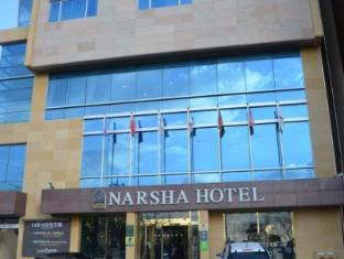 /fr-fr/narsha-tourist-hotel/hotel/yeosu-si-kr.html?asq=vrkGgIUsL%2bbahMd1T3QaFc8vtOD6pz9C2Mlrix6aGww%3d