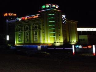/sv-se/chungbaek-motel/hotel/gyeongju-si-kr.html?asq=vrkGgIUsL%2bbahMd1T3QaFc8vtOD6pz9C2Mlrix6aGww%3d