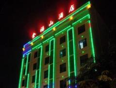 JinFuShan Hotel   Hotel in Sanya