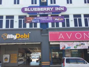 /blueberry-inn/hotel/miri-my.html?asq=b6flotzfTwJasTr423srrzNZ2TOtA330N73Cr0FMomKx1GF3I%2fj7aCYymFXaAsLu