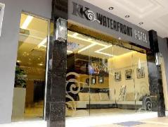 KK Waterfront Hotel | Malaysia Hotel Discount Rates