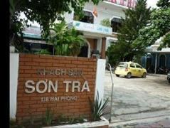 Son Tra II Hotel Danang | Vietnam Hotels Cheap