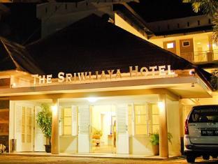 /the-sriwijaya-hotel/hotel/padang-id.html?asq=jGXBHFvRg5Z51Emf%2fbXG4w%3d%3d