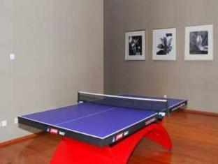 The Lakeview Hotel Beijing - Recreational Facilities