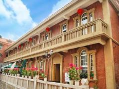 Xiamen Gulangyu Star Four Season Hotel | Hotel in Xiamen
