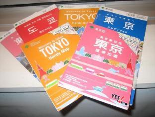 E-HOTEL Higashi-Shinjuku Tokyo - Facilities