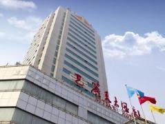Shandong Litian Hotel | Hotel in Jinan
