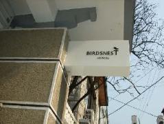 Birdsnest Hostel Hongdae South Korea