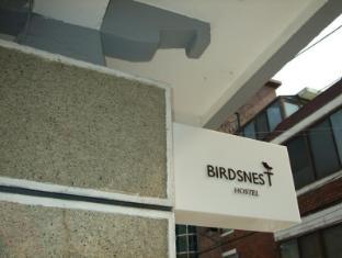 Birdsnest Hostel Hongdae Seoul - Exterior