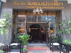 Hotel in Laos | Phonepaseuth Guesthouse