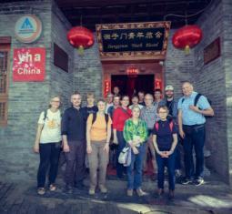 /xian-xiangzimen-hostel/hotel/xian-cn.html?asq=jGXBHFvRg5Z51Emf%2fbXG4w%3d%3d
