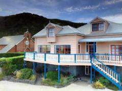 Australia Hotel Booking | Hanlon House B&B