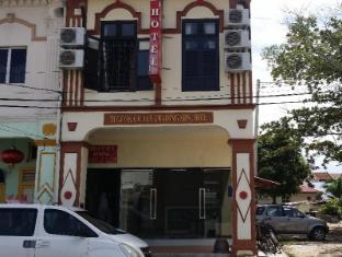 Hotel Hong @ Jonker Street Melaka Malacca - Exterior
